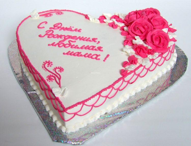 торт мама торт маме фото торты на юбилей маме фото торт на день рождения маме картинки торт для мамы из мастики