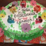 надписи на торты торты с надписями с днем рождения торт с надписью с днем рождения надписи на тортах с днем рождения надписи на торт с днем рождения надписи на торты с днем рождения надписи на тортах с юбилеем надпись на торте с юбилеем прикольные надписи на торте с днем рождения надписи на торт для мамы поздравления на торте с днем рождения надпись на торте с днем рождения дочери надписи на тортах с днем рождения мужчине надписи на торте с днем рождения мужчине что написать на торте в день рождения красивая надпись с днем рождения на торте надписи на торт на день рождения девушке надписи на торте с юбилеем женщине надписи на тортах с днем рождения дочке поздравительные надписи на тортах