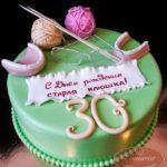 Торты на 30 лет девушке фото Торт на день рождения 30 лет девушке фото